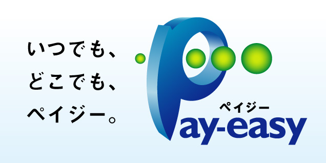 Pay-easy